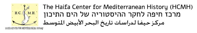 HCMH logo